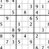 A hundred and one reasons why you should play more Sudoku.