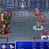 Final Fantasy I and II now available for your beloved iPhone and/or iPod Touch.