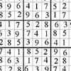 A handy tutorial on how to make your very own Sudoku puzzles from scratch.