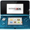 Nintendo decides to drop price of the 3DS from $249 to $169.